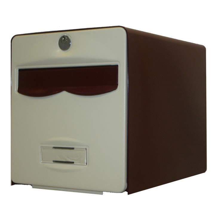 bo te aux lettres balthazar 1 porte coloris bordeaux et beige balsa homologu e la poste fran aise. Black Bedroom Furniture Sets. Home Design Ideas